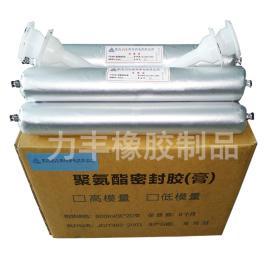 单组份聚氨酯建筑密封胶,聚氨酯密封胶,聚氨酯建筑密封胶