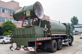 东风专用底盘D125吨抑尘车雾炮车价钱