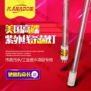 工业废水处理项目工程大功率320W 原装美国KANADON品牌UV灯