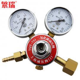 YQT-731二氧化碳减压阀减压器压力表co2减压表