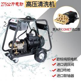 275公斤工业用高压清洗机E275