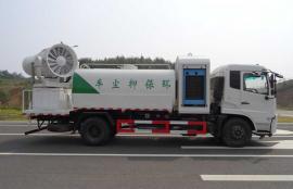 东风专用底盘D3L环保除尘雾炮车惊喜价