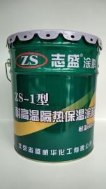ZS-1耐高温隔热保温涂料产品介绍