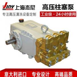 意大利进口高压柱塞泵 大流量清洗泵 CPQ1316