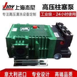 高压柱塞泵 意大利进口工业清洗泵 CK115