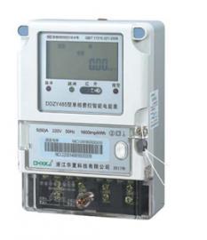 华夏科技DDZY485单相电子式远程费控智能电能表
