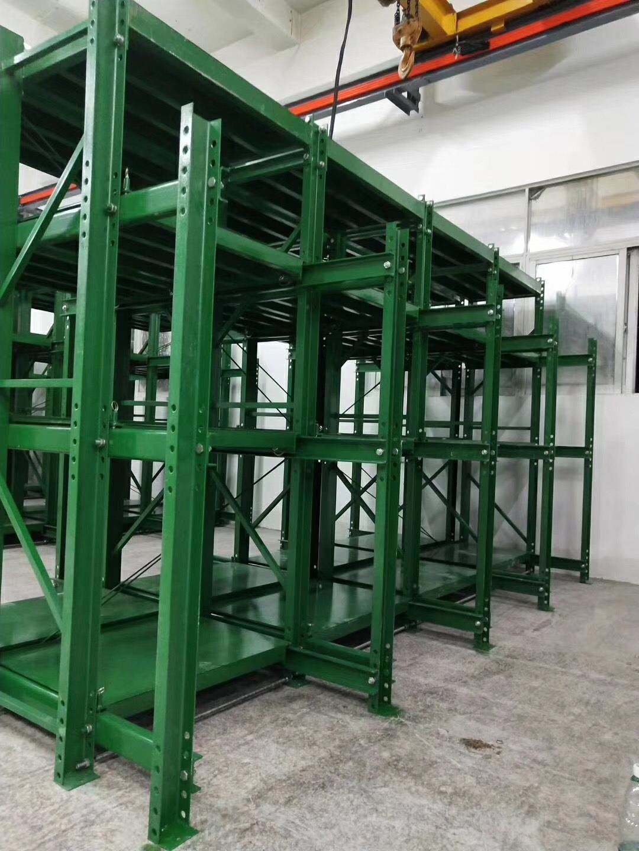 滑板式模具货架 伸收式模具货架 模房抽屉模具架