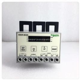 施耐德EOCR(原韩国三和)EOCR-3E420继电保护器