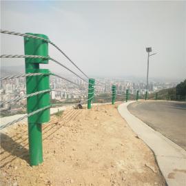 景区钢索护栏配件生产公路景区绳索护栏