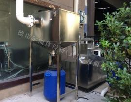 全自动油水分离器 餐饮油水分离器