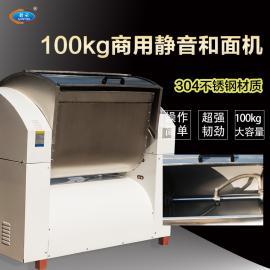 商用全自动和面机无噪音搅拌304不锈钢大容量和面设备
