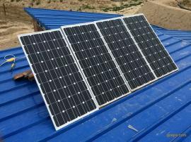 鼎光出售安装凭租回收太阳能板太阳能发电系统风力发电