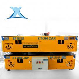 运输3t钢材无轨平车 5t压力模具铸造无轨转运车