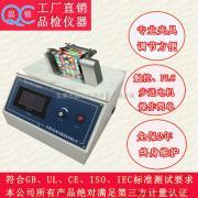 柔性屏疲劳弯曲寿命试验机QC-111