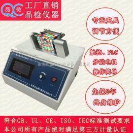 柔性屏疲���曲�勖����CQC-111