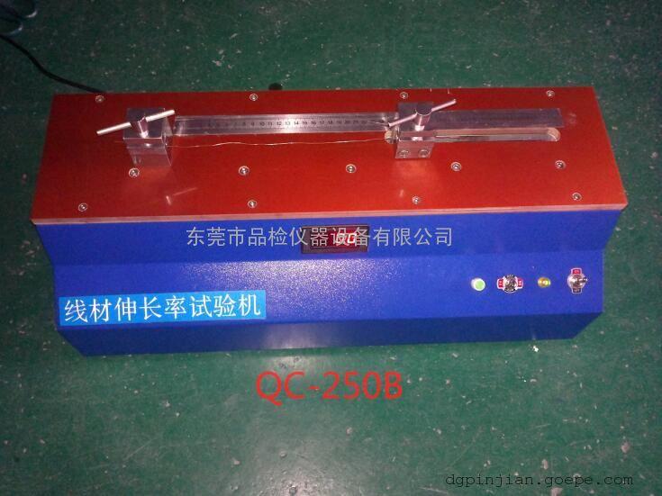 3.0 线材伸长率试验机