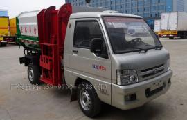 福田驭菱小型3方侧挂桶垃圾车 C证可开