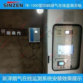 铸造厂cems烟气在线监测系统各部分技术指标