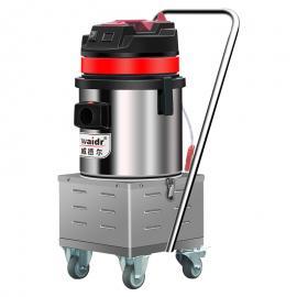 700W电瓶式工业吸尘器 工厂仓库地面用无线吸尘吸水机