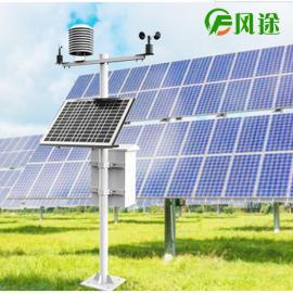 光伏气象监测站 光伏电站环境监测设备