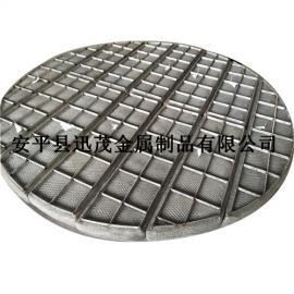 丝网除沫器-不锈钢丝网除沫器