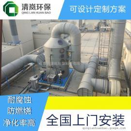 垃圾站沼气池硫化氢废气除臭技术环保设备