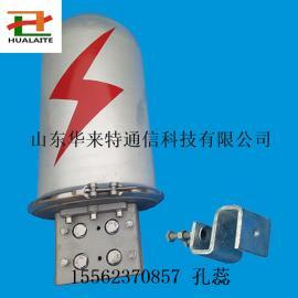 塔用金属接头盒光缆接续盒帽式接头盒塔用