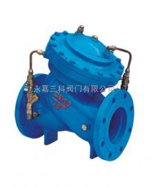 三科阀门DY300X/JD745X多功能水泵控制阀