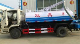 订制方便好用的清吸 吸污吸粪车 3吨5吨8吨10吨吸污车