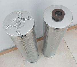 净化设备HQ25.300.23ZU抗燃油净化滤芯
