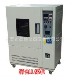 品检仪器设备QC-788换气式老化试验箱