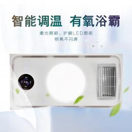 兰智浴霸灯多功能集成吊顶风暖取暖器卫生间家用风暖浴霸批发