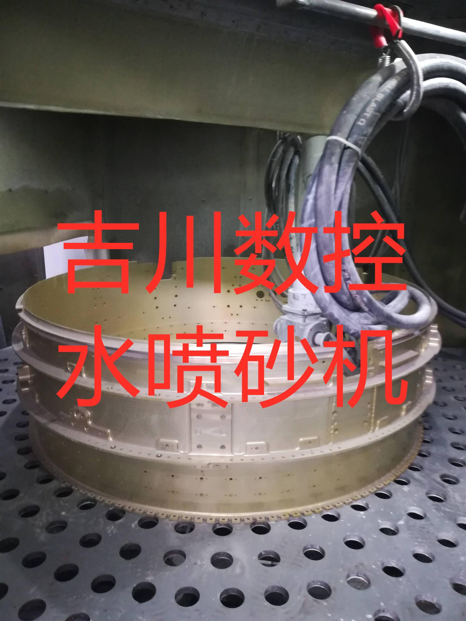 吉川花键轴、行星套专用喷砂机