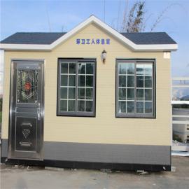 优质环卫工具房全国售后 家园环卫工具房定做
