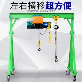 电动葫芦1T模具吊架 1T高2.5米宽2.5米模具吊架 3吨模具吊架
