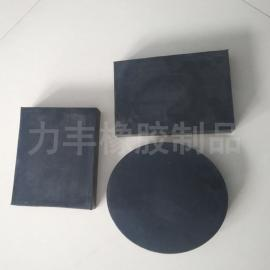隔震橡胶垫块,橡胶减震垫,氯丁橡胶垫