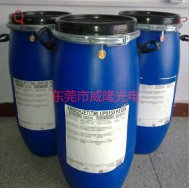 核子级抛光树脂UP6150 去除离子超纯水除盐软化树脂 美国陶氏