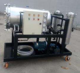 净化设备LYC-J系列iL汽轮机油高配置聚结脱水过滤机