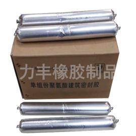 低模量单组份聚氨酯建筑密封胶,聚氨酯建筑密封胶