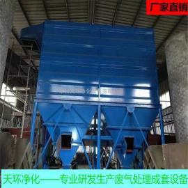 脉冲布袋除尘器 滤筒式防爆除尘器 非标定制柜式集尘器