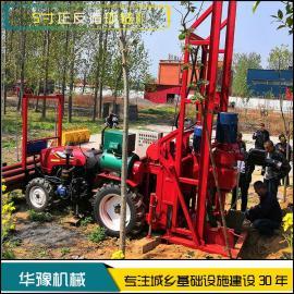 华豫拖拉机带反循环打井机 车载小型5寸反循环钻机