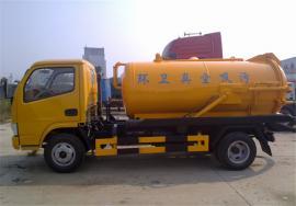 东风8吨联合疏通管道清洗吸污车型号`配置`参数`报价