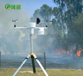 森林气象站 森林防火监测系统