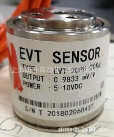 EVT-20PH-20Kg EVT-12C EVT-12H EVT12G EVT12L称重传感器