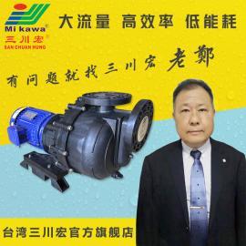 三川宏耐酸碱泵塑料耐腐蚀电镀化工专用泵