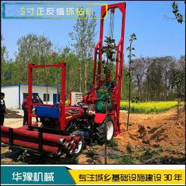 华豫拖拉机带5寸正反循环钻机 反循环打井机厂家