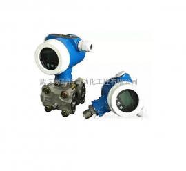 AMG-PR9500高精度智能压力变送器