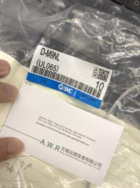 远为原装进口SMC MXQ8-10�飧卓獯嫦只�