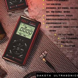 美国DAKOTA 新一代精密型超声波测厚仪PZX-7和PZX-7DL
