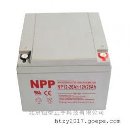 耐普NPP铅酸蓄电池NP12-200 12V200AH尺寸全新